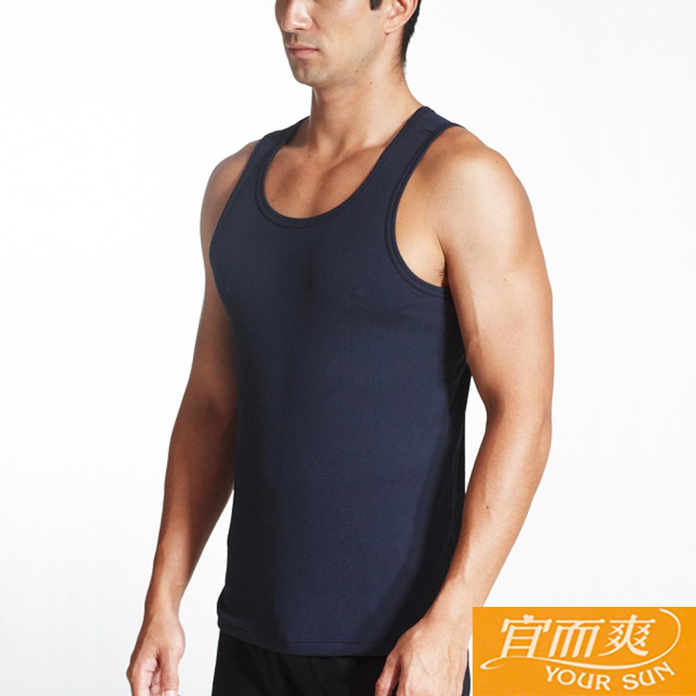 宜而爽 時尚型男舒適吸濕排汗速乾背心 ~3件組