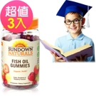 《Sundown日落恩賜》兒童精明魚油QQ軟糖(50粒)3入組