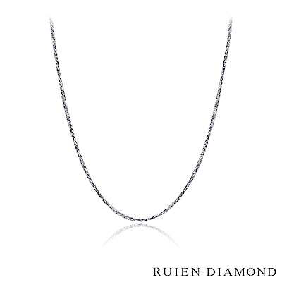 RUIEN DIAMOND 16吋 義大利18K白金 文武項鍊
