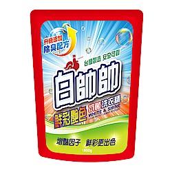 白帥帥鮮彩豔色抗菌洗衣精 補充包1650g
