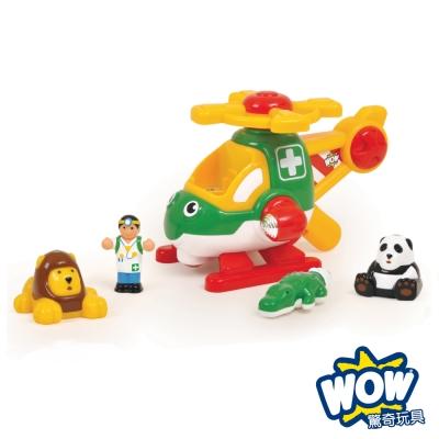英國【WOW Toys 驚奇玩具】動物搜救直昇機 哈利