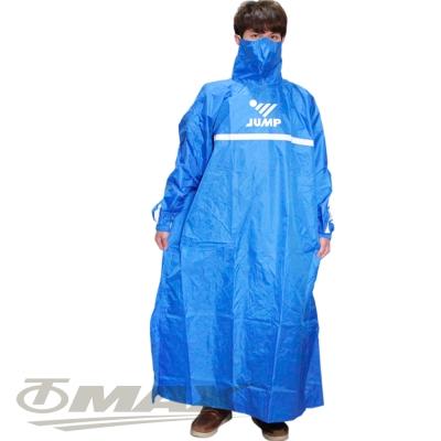 JUMP反穿式風雨衣-藍色+通用鞋套