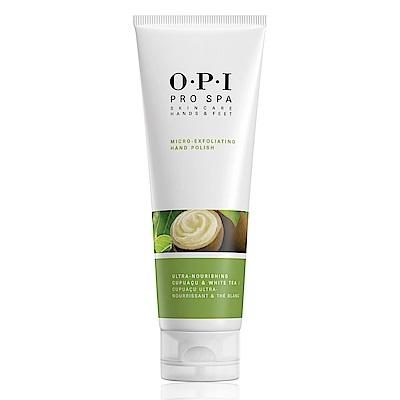 OPI Pro Spa專業手足修護系列.古布阿蘇手部細緻去角質霜118ml(ASM01)