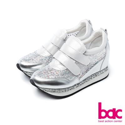 bac運動時尚蕾絲彩鑽編織雙層厚底台內增高休閒鞋銀