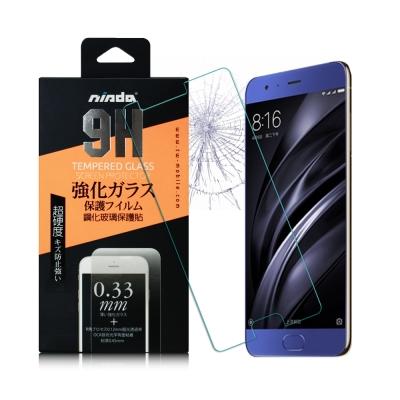 NISDA 小米6 鋼化 9H 0.33mm玻璃螢幕貼-非滿版