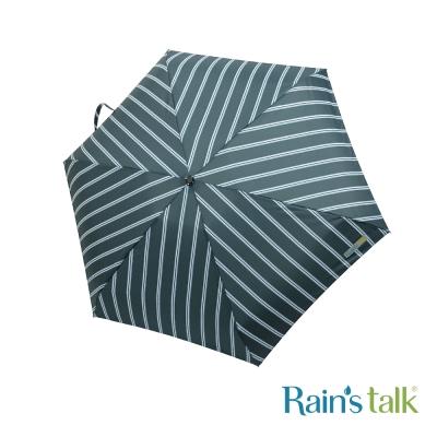 Rains talk 紳士抗UV五折手開傘 4款可選