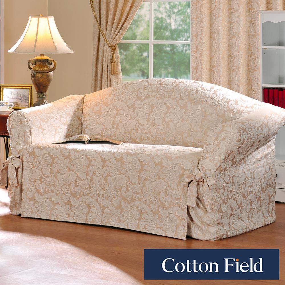 棉花田 艾伯特 提花單人沙發便利套-米色