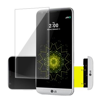 LG G5 0.26mm弧形鋼化玻璃保護貼