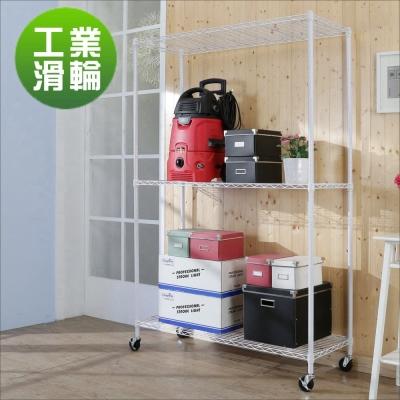 BuyJM白烤漆90x45x190cm鎖接管三層架附工業輪/波浪架-DIY