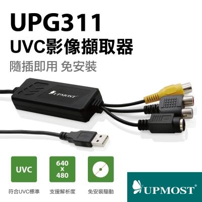 Upmost-UVC影像擷取器-UPG311