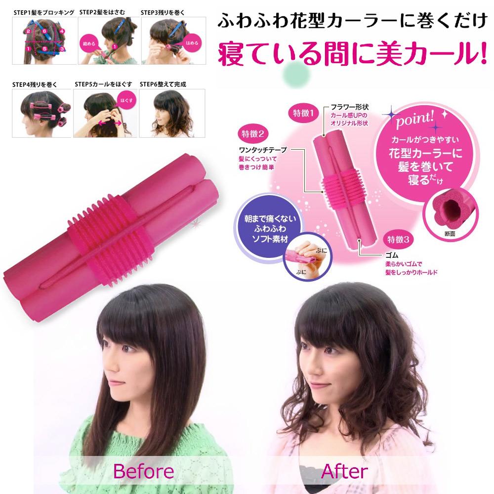 kiret日本小花柔軟捲髮器海綿自粘捲髮棒-24