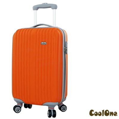 CoolOne 橙色之戀20吋條紋飛機輪旅行箱