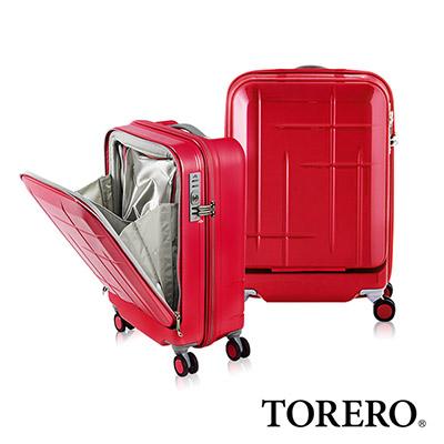 日本TORERO 19吋 亮面番茄紅  時尚萬用專利前開登機箱/行李箱