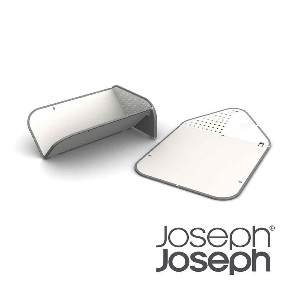 Joseph Joseph 洗滌過濾兩用砧板(白-新版)