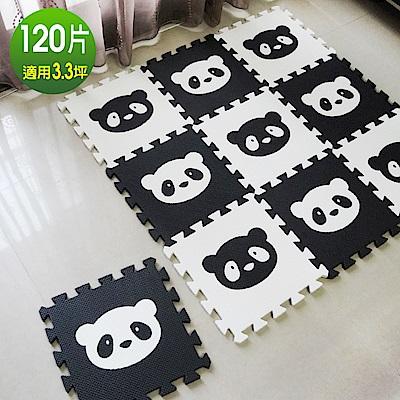Abuns 黑白熊雙色拼圖式巧拼地墊-12入(120片)-適用3.3坪