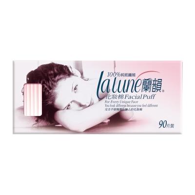 蘭韻 紙纖化妝棉 90片/盒
