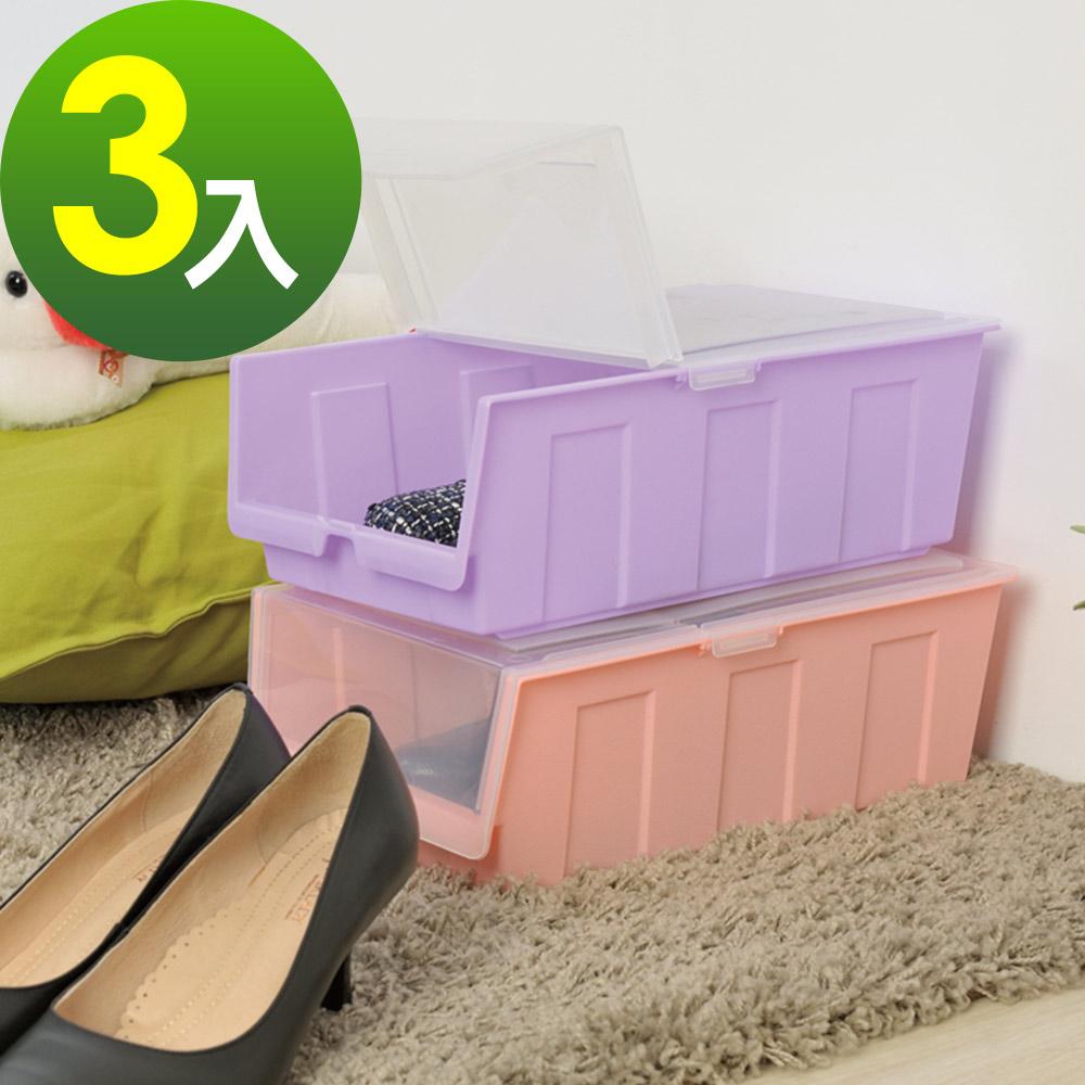 IKLOO宜酷屋 繽紛彩色掀蓋式鞋盒-蜜桃粉(3入)