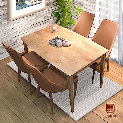 漢妮Hampton凱特四尺實木皮面餐桌椅組-一桌四椅(原木-拿鐵)-120x80x74cm