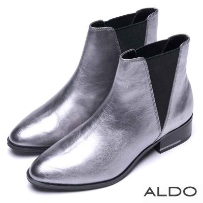 ALDO 原色真皮V字鬆緊帶粗跟短靴~前衛銀色
