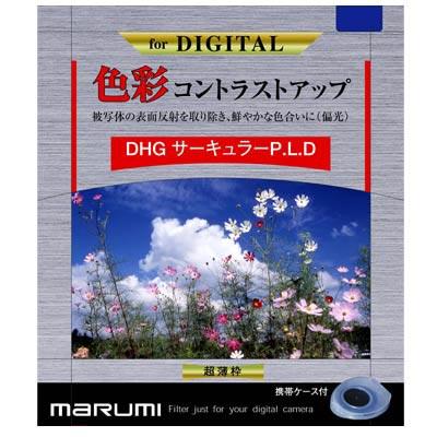 Marumi DHG 多層鍍膜環型偏光鏡CPL  82 mm(公司貨)