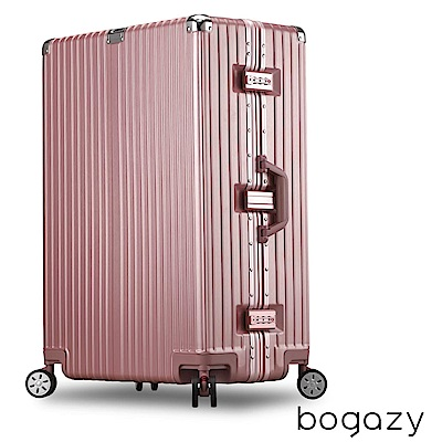 Bogazy 浪漫假期 29吋PC拉絲紋避震輪鋁框行李箱 (玫瑰金)