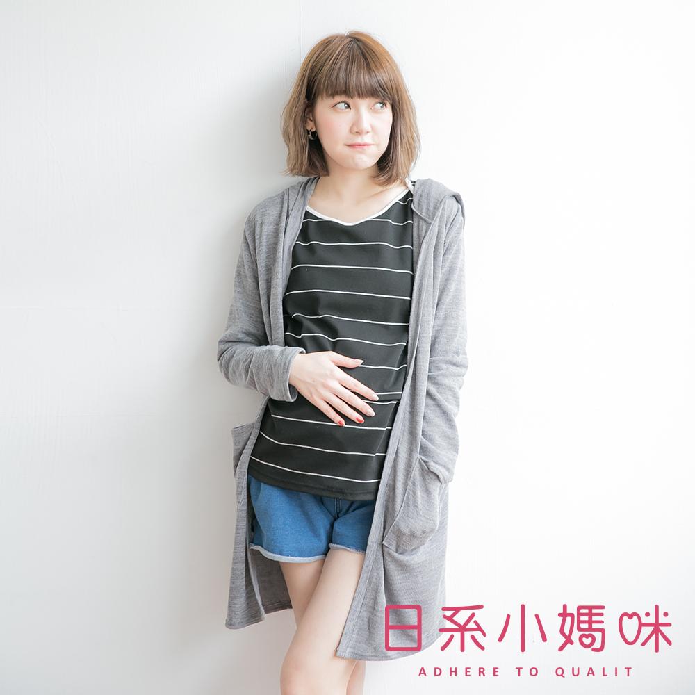日系小媽咪孕婦裝-韓製孕婦裝~雙口袋連帽針織開襟外套 (共二色)
