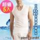 Pierre Cardin皮爾卡登 木醣醇涼感無袖衫(超值5件組) product thumbnail 1