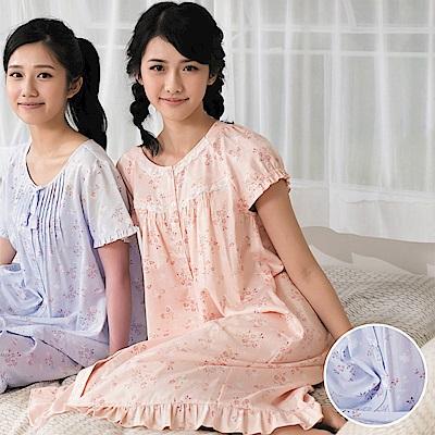 華歌爾 仕女系列 刺繡花居家休閒 M-L 短袖睡衣裙(藍)