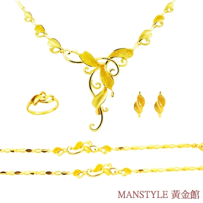 MANSTYLE「青春洋溢」黃金套組