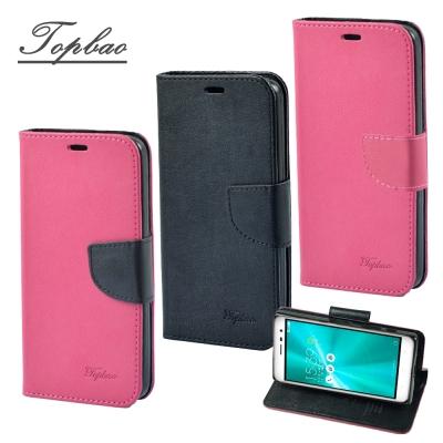 Topbao ASUS Zenfone  3 5.5吋輕盈側立磁扣皮套