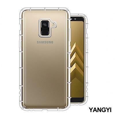 揚邑 Samsung Galaxy A8+ 2018 6吋 氣囊式防撞耐磨不黏機...