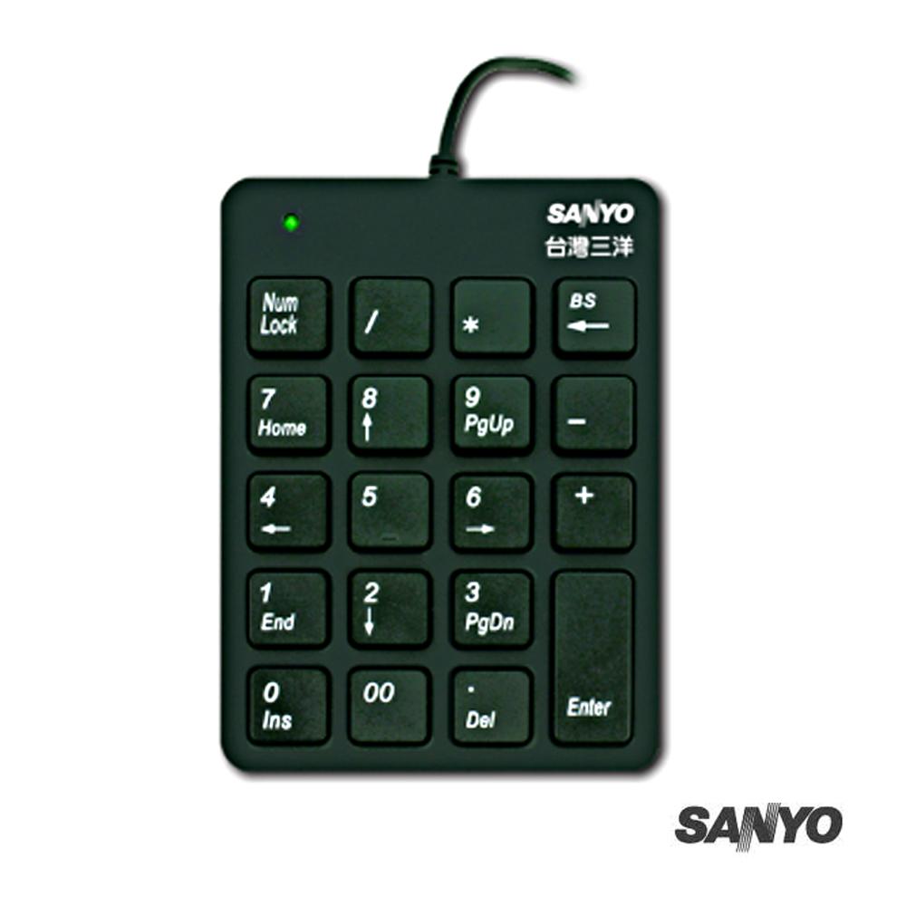 三洋 SYKP-04U 巧克力USB數字鍵盤