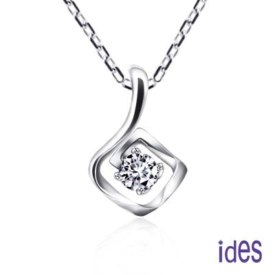 ides愛蒂思 設計款30分E/VS1八心八箭完美3EX車工鑽石項鍊/環抱