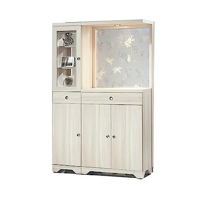 品家居  瑪斯4尺多功能鞋櫃/玄關櫃(二色)-120.3x41.5x191cm免組
