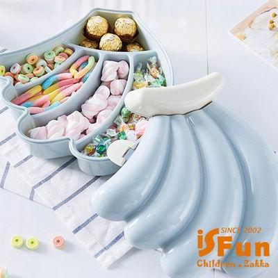 iSFun 粉彩香蕉 桌上零食糖果收納盒 2色可選26x28x9cm