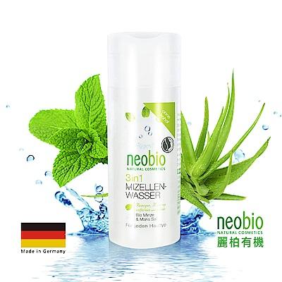 麗柏有機 neobio 三合一清爽保濕卸妝潔膚水(敏弱肌適用) (150ml)