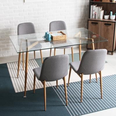 H&D Joanne 現代風簡約玻璃餐桌椅組(一桌四椅)_139.5*79.5*76cm