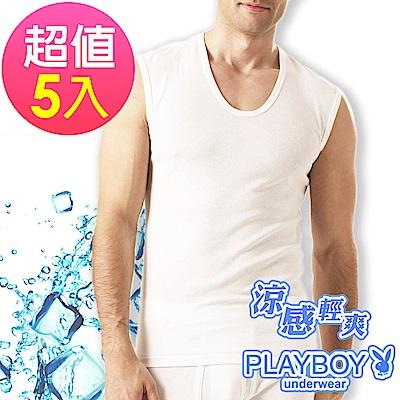 PLAYBOY 涼感無袖衫MIT製涼感纖維(超值5件組)