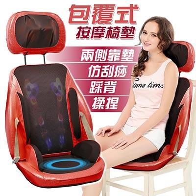 Simlife 仿沙發108↑按摩頭椅墊