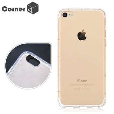 Corner4 iPhone8/7 4.7吋透明防摔手機空壓軟殼