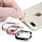 UNI Apple iPhone 7 Plus 5.5吋 鏡頭保護圈 (2入一組)