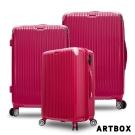 ARTBOX 時尚格調 -  三件組PC可加大鏡面海關鎖行李箱(玫紅)