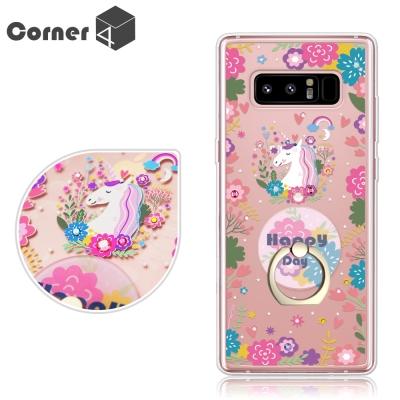 Corner4 Samsung Note8 奧地利彩鑽指環扣雙料手機殼-星星織馬