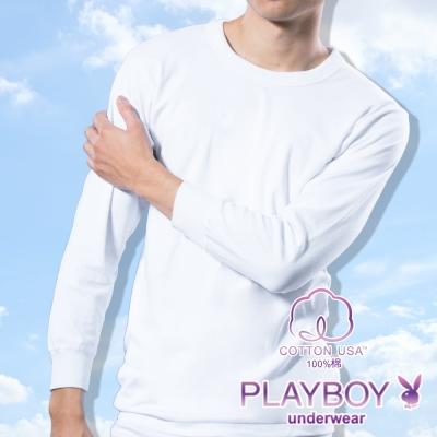PLAYBOY 100%純棉 親膚圓領長袖衫