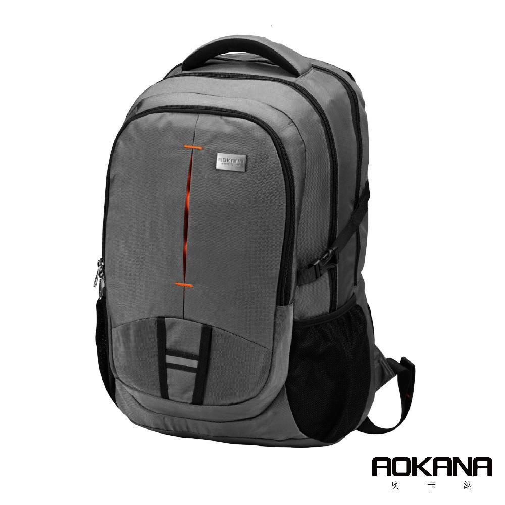 AOKANA奧卡納 輕量防潑水護脊電腦商務後背包(深灰)68-093