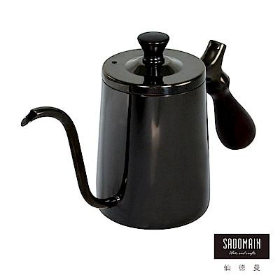 仙德曼SADOMAIN 316咖啡細口壺(黑鈦膜)600ml