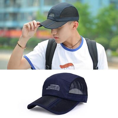 Seoul-Show-男女可摺疊運動遮陽棒球帽II-藏青