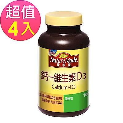 萊萃美 鈣+維生素D3(100錠) 4入組