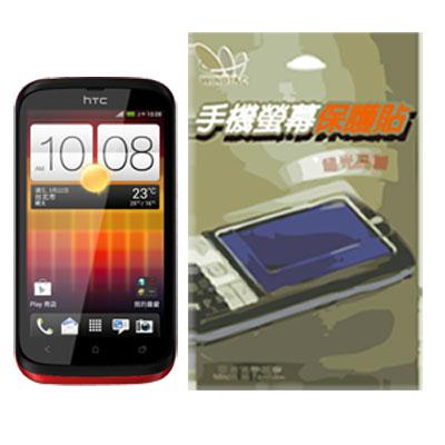 HTC DESIRE Q/T328H 專用螢幕保護貼
