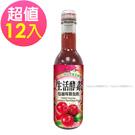 生活酵素 蔓越莓微泡飲300ml/瓶-12入